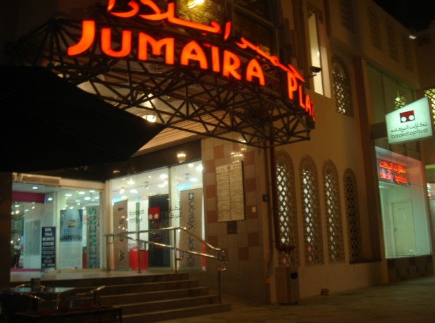 Jumaira Plaza mall