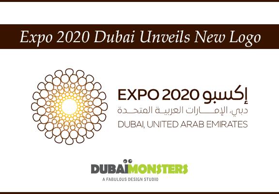 Expo-2020-Dubai-Unveils-New-Logo