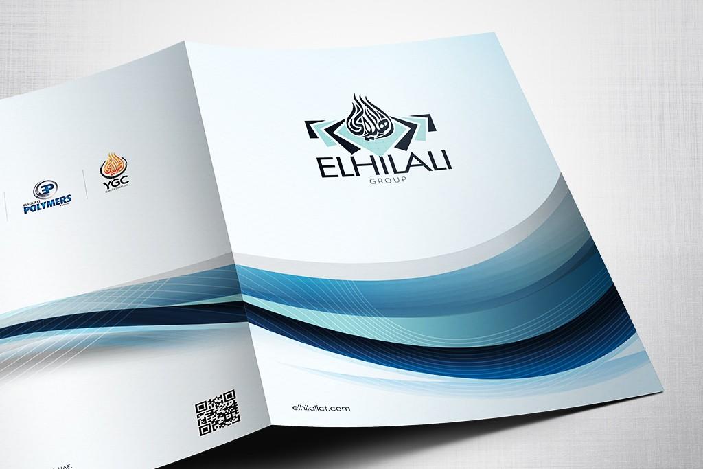 Elhilali-Thumb