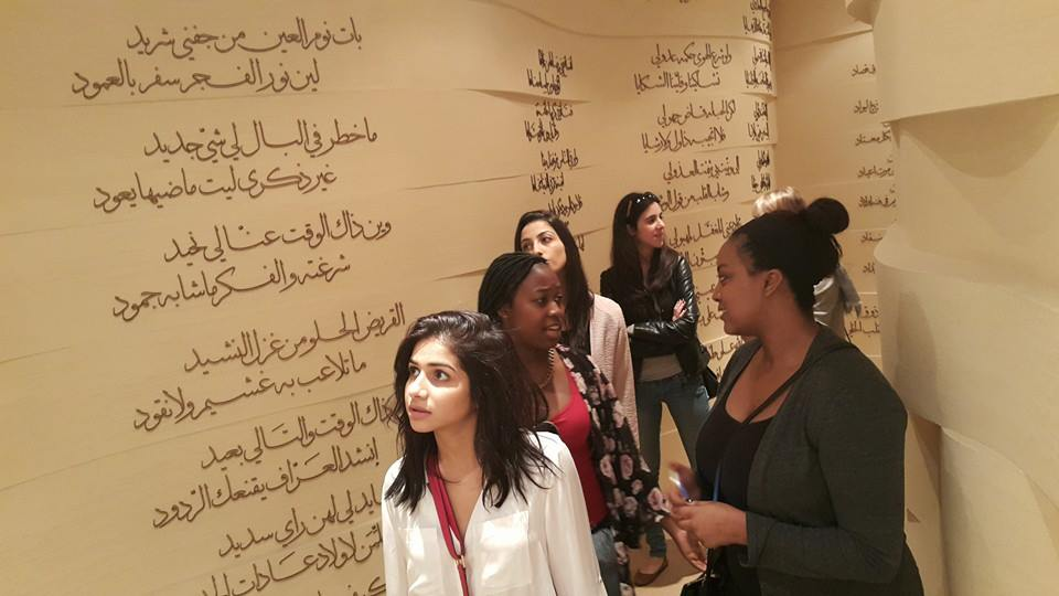 Women-Museum-Bait-Al-Banat-things-to-do-dubai-dubaimonsters
