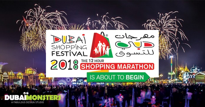Dubai-Shopping-Festival-–-The-12-Hour-Shopping-marathon-is-about-to-begin